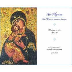 Avé Myriam par Alhimbé
