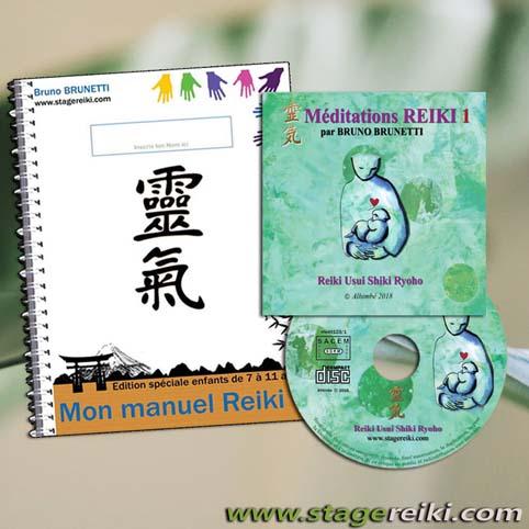 documents stagereiki